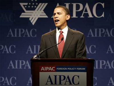 obama-aipac2.jpgg
