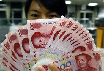 yuan2.jpg