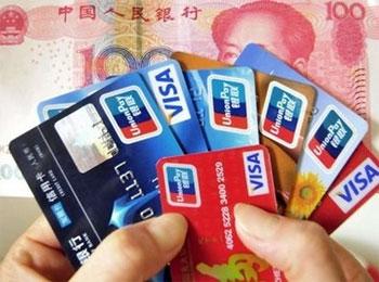 creditcards2.jpg