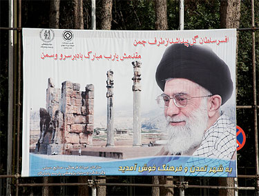 Middle East Uprisings: Order Out of Chaos  khamenei
