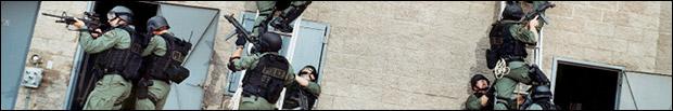 Screen capture via Henderson Police Department website.