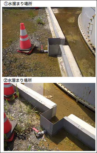 H4 area water tank leak at Fukushima Daiichi Nuclear Power Station.
