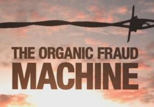 fraudmachine