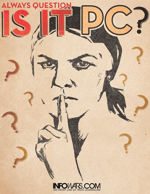 isitpc
