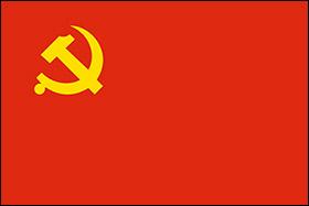 chinaflag