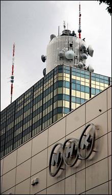 The NHK Broadcasting Center in Tokyo's Shibuya Ward (Asahi Shimbun file photo)