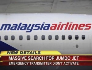 Malaysian Official: The Missing Plane Was Hijacked try662 300x230