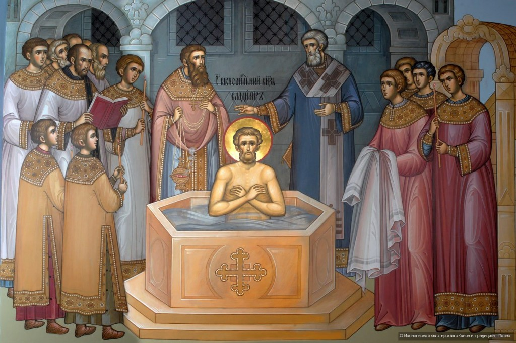 Baptism of St. Grand Prince Vladimir in Chersonesus in 988 AD (icon).
